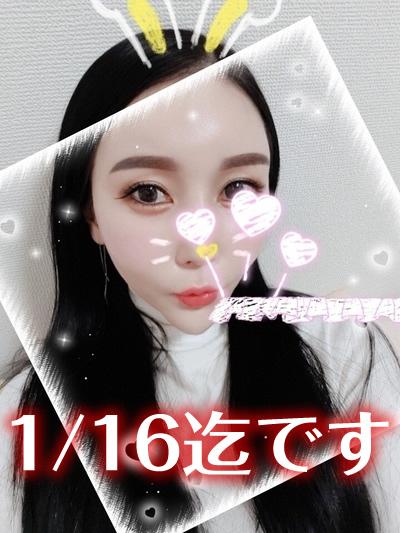 ナイスバディースレンダーのS級美女ビアンカちゃん1月16日迄です!